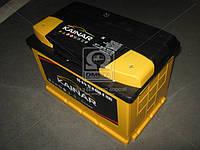 Аккумулятор 65Ah-12v KAINAR Standart+ (278х175х190), R,EN600