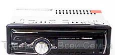 3228D Автомагнитола магнитола Сьемная панель USB , фото 2