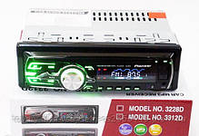 3228D Автомагнитола магнитола Сьемная панель USB , фото 3