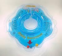 Круг для купания малыша Baby Swimmer Classic с погремушкой синий