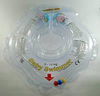 Круг для купания малыша Baby Swimmer Classic с погремушкой прозрачный