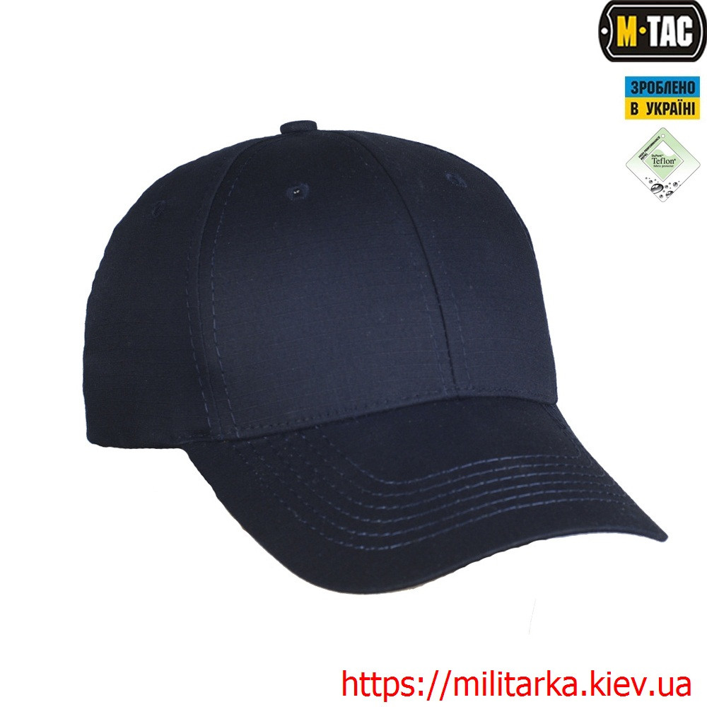 M-Tac бейсболка Elite Flex рип-стоп Dark Navy Blue