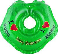 Коло для купання малюка Baby Swimmer Я люблю