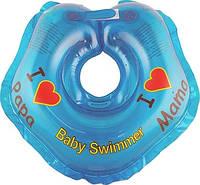 Коло для купання малюка Baby Swimmer Я люблю синій