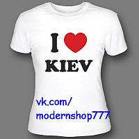 """Женская футболка """"I Love Kiev"""" под заказ на заказ именная"""