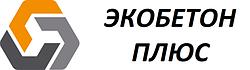 """ООО """"ЭКОБЕТОН ПЛЮС"""""""