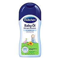 "Масло для младенцев очищающее ""Bübchen"" 200 мл"