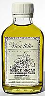 Виноградных косточек масло, 100 мл