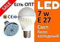 Лампы светодиодные цоколь Е27
