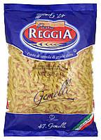 Макаронные изделия Pasta Reggia (Спиральки мелкие) Италия 500г