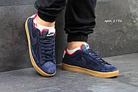Мужские кроссовки Nike SB темно синие 2736