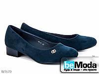 Привлекательные туфли женские Meideli Blue больших размеров синие
