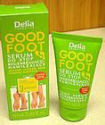 Сыворотка для стоп GOOD FOOT Delia Cosmetics 25% мочевины , фото 2