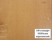 Панель МДФ Стандарт Клен королевский 148*2600мм