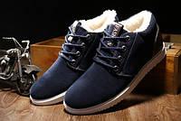 Ботинки мужские зимние замшевые синие