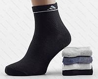 Мужские носки ADIDAS сетка. Турция. В упаковке 12 пар