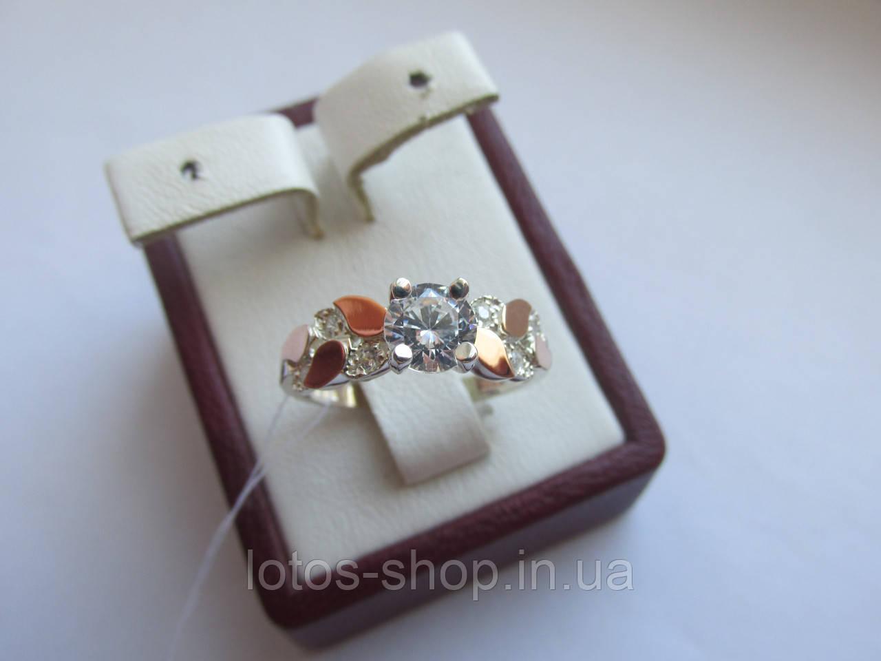"""Серебряное кольцо с золотыми пластинами""""Колосок"""""""