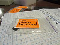 Микросхема D1094DB, с разборки