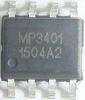 Микросхема MP3401 для Power Bank