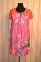 Женское батальное  платье 3535 корал 3D