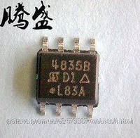 Микросхема SI4835B (SI4835BDY, SI 4835B, 4835B), новая