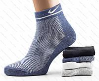 Мужские носки NIKE сетка. Турция. В упаковке12 пар, фото 1