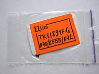 Микросхема TK11891FTL-G TOKO  SOT-8