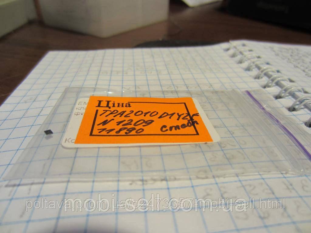Микросхема TPA2010D1Y2F, с разборки