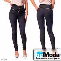 Эффектные брюки женские Blue с высокой талией синие