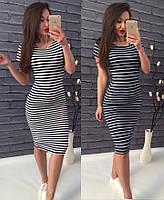 Женское полосатое платье до  колен  размеры S-M-L