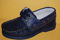 Детские туфли нубук ТМ Bistfor код 57606 размеры 27-35