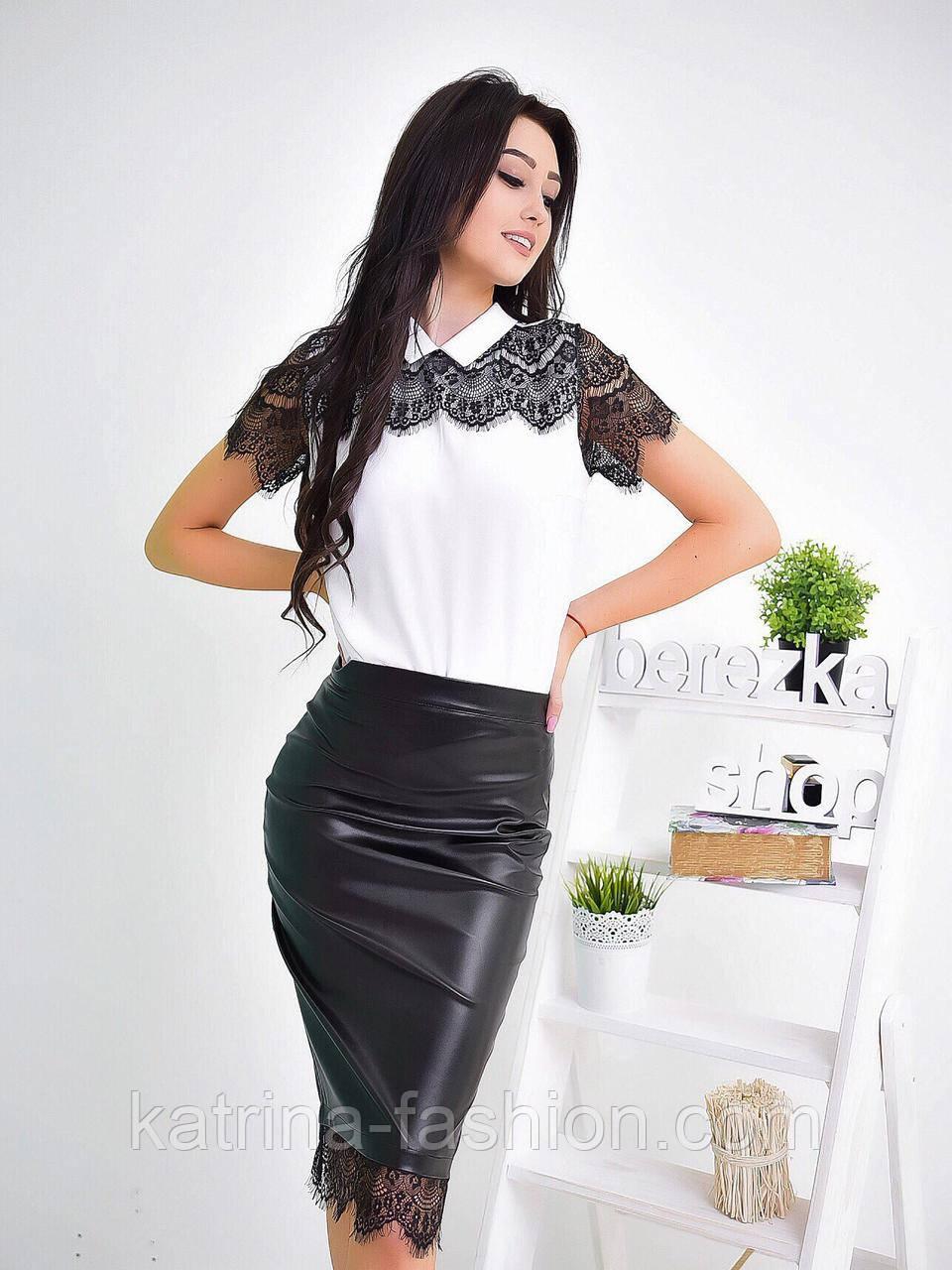 Женский комплект с кружевом: белая блуза и юбка-карандаш из эко-кожи (или отдельно)