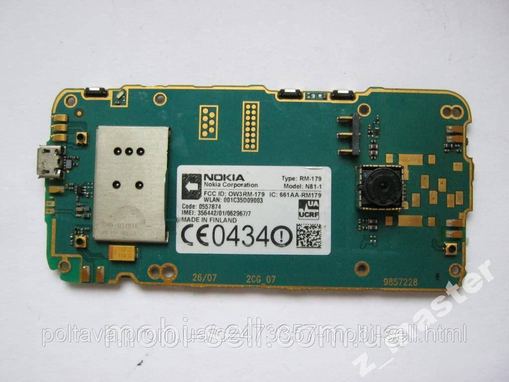 Плата для Nokia N81 8Gb RM-179 + коробка с IMEI
