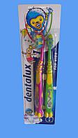 """Детские зубные щетки """"Dentalux 0-6 лет """"набор 2 шт."""