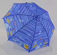"""Детский зонтик трость с рыбками на 4-7 лет от фирмы """"SL"""""""