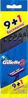 Станок одноразовый Gillette 2