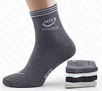 Мужские носки НАЙК. Турция. В упаковке 12 пар
