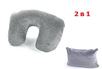 Дорожная подушка под голову Spokey ORIGAMI (original) подголовник, туристическая для сна и отдыха