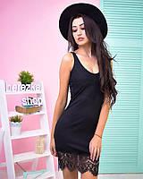 Элегантное черное платье с дорогим кружевом