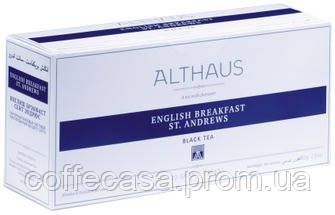 Althaus Grand- Pack English Breakfast St. Andrews