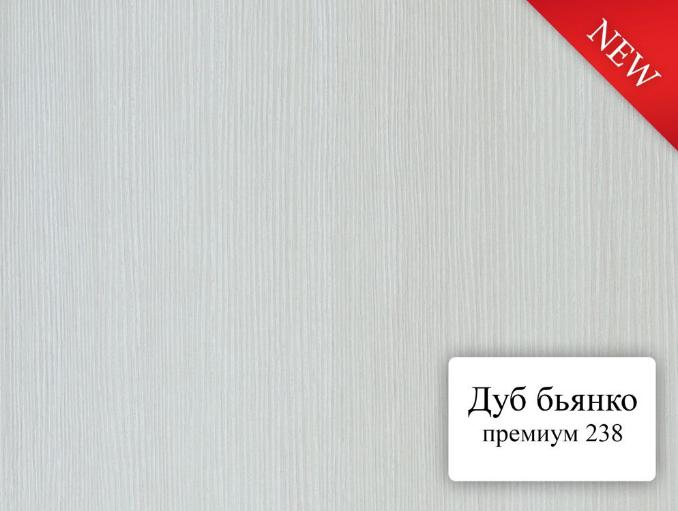 Панель МДФ Триумф Дуб Бьянко ПВХ  - А1-ТРЕЙД в Днепре