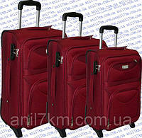 Комплект чемоданов 3-ка.на колёсах