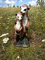 Садовая фигура Два суриката