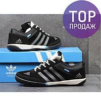 Мужские кроссовки Adidas Daroga, замша + пресс кожа, модные / кроссовки для бега мужские Адидас Дарога