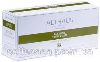 Althaus Grand Pack Jasmine Ting Yuan