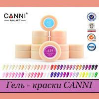 Гель-краска CANNI 5мл. разные цвета., фото 1