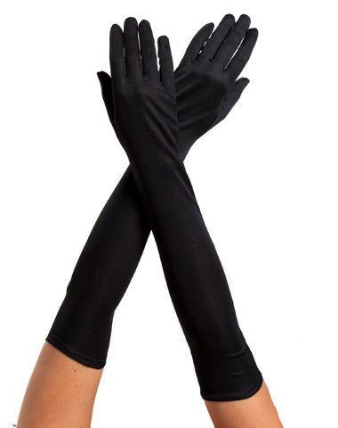 Перчатки выше локтя черные