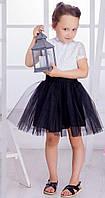 Пышная фатиновая юбка на подкладке