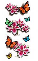 Био тату переводное «La Fleur» 3 вида