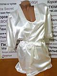 Атласный халат с пеньюаром белый, фото 3